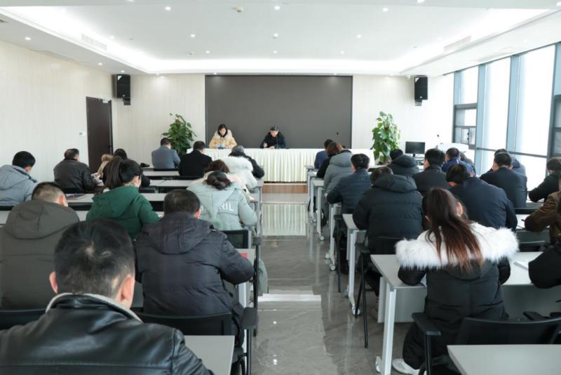 信阳华信投资集团纪委召开党员警示教育大会