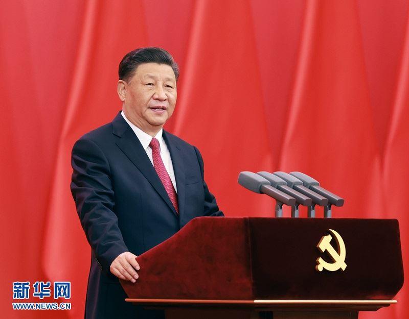 """习近平总书记在""""七一勋章""""颁授仪式上的讲话"""