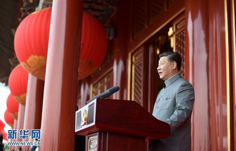 习近平总书记在庆祝中国共产党成立100周年大会上的讲话