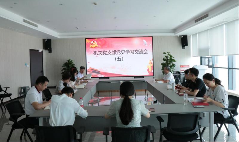 信阳华信投资集团召开党史学习交流会(五)