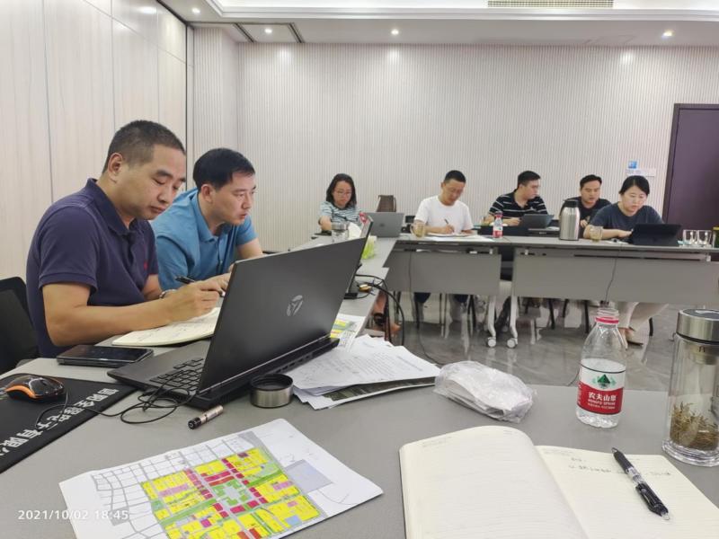 信阳华信投资集团召开高铁站片区综合开发规划设计沟通研讨会